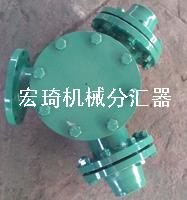 分汇器价格-连云港市宏琦电力辅机有限公司
